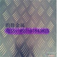 LY11壓花鋁板LY11合金鋁板