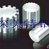 厂家供应7046 铝棒 铝型材