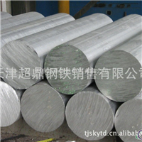 北京6061铝棒7075铝棒5083铝棒