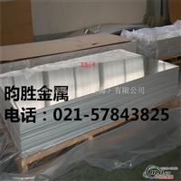 现货5052铝板6063铝板7A04铝板