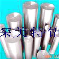 厂家供应 6262 6A02铝棒 铝型材