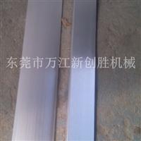 铝型材扫纹机