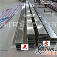 铝氧化着色用镍电极板镍阳极板镍阴极板镍板槽