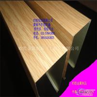 杭州木紋鋁方通200100   鋁方通