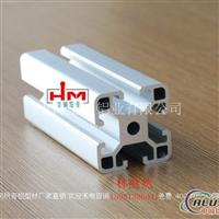 工业铝型材框架铝型材加工铝材加工