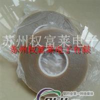 出售橡膠貼片膠帶 橡膠撕膜膠帶