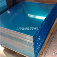 誉诚超厚5083铝板、超厚铝板经销