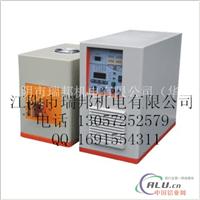 高频加热机专业不锈钢管道加热机