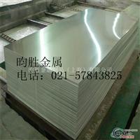 7075进口铝板化学成分7075铝材