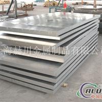 6060进口铝板,白色亚光面厚0.3m