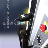鋁件材料拉伸性能測定儀