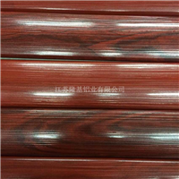 供应木纹型材
