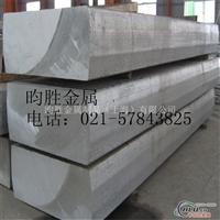 6082超厚铝板【可任意切割,零售】
