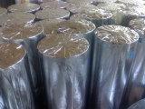 供应食品包装锡箔膜,热封铝箔膜