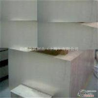 遼寧5A12h111鋁合金板。