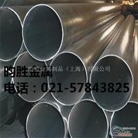 现货6A02合金铝管6A02铝管材