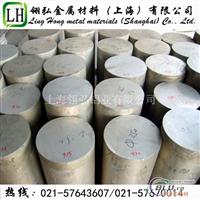 进口A7075铝合金A7075美铝超硬铝