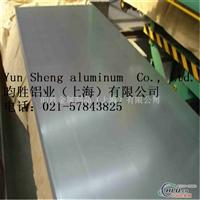 3105拉伸铝板3105H12合金铝板