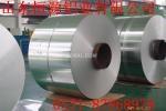 厂家铝卷,保温铝带,铝卷板