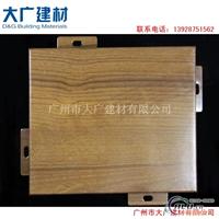 木纹铝单板价格木纹铝单板幕墙