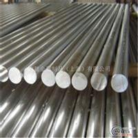 铝棒7A01亮面铝合金厂家。