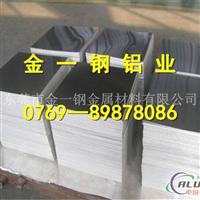 美国进口7075铝板金一钢公司