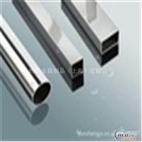 铝管LY12大口径铝管尺寸28510