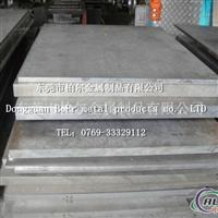 供应LF21铝合金板 高耐磨铝合金