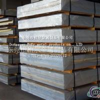 供应3A21铝合金板 高强度铝合金