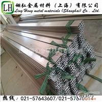 铝板7075T651 贴膜铝板7075