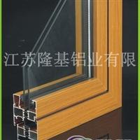 长期供应门窗型材
