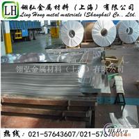 进口超硬铝合金A7075现货