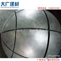 双曲面铝单板穿孔铝单板价格