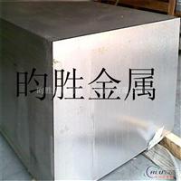 超厚铝板6061零割2A12合金铝板