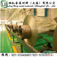 超薄7075铝合金板 进口合金铝板