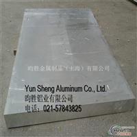 7075进口铝板7075T6合金铝板