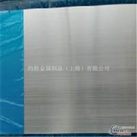 2A11拉丝铝板2A11t4合金铝板