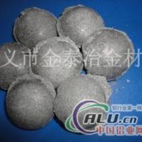 精炼铝渣球在LF炉中怎样加入?
