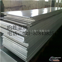 【免费配送】2A12t4铝合金板