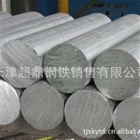 山东6061铝棒6063合金铝棒铝管