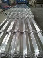 内蒙古乌海.铝合金压型板.