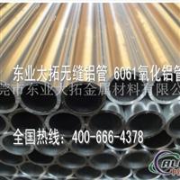6060挤压铝管 6060铝管规格