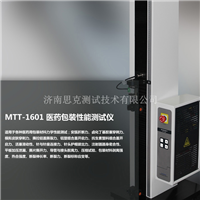 包装用铝箔粘合层热合强度测试仪
