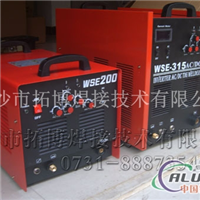 交直流氩弧焊机 WSE200315