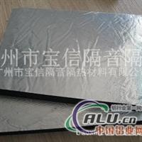 汽车配件优质铝箔隔音隔热材料