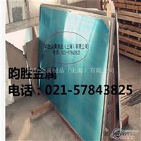 2A12覆膜鋁板2A12t6合金鋁板