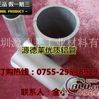 精密铝管 防锈3003铝管