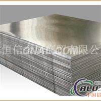 青州3003铝板 定尺铝板 切割零售