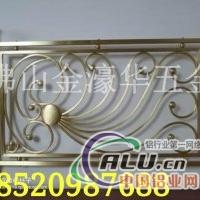 氧化电镀青古铜铝板镂空花纹护栏