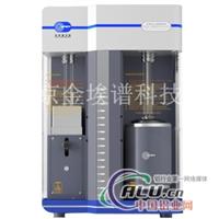 供应氧化铝微孔分析及比表面分析仪
